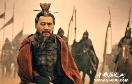 望梅止渴的主人公是誰_望梅止渴的故事_望梅止渴的故事和道理_中國歷史網