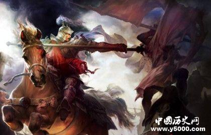 單騎救主的主人公是誰_單騎救主的故事_單騎救主救的是誰_中國歷史網