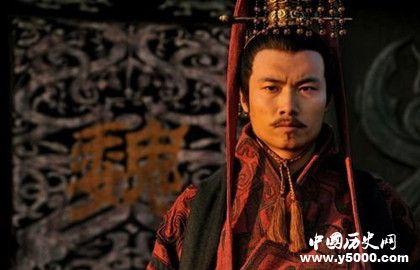 歷史對曹丕如何評價_曹丕人物評價_曹丕歷史評價_中國歷史網