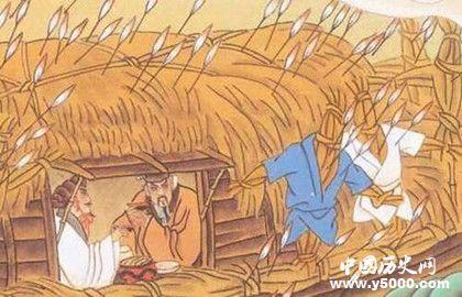 草船借箭的故事_草船借箭的主人公_草船借箭是誰的計謀_中國歷史網