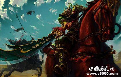 溫酒斬華雄是誰_溫酒斬華雄的主人公_溫酒斬華雄的故事_中國歷史網