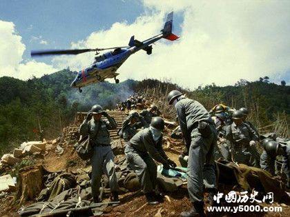 日本史上最大空難_歷史中日本最大的一次空難_日本最大的空難死了多少人_中國歷史網