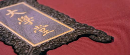 京師大學堂是誰創立的_京師大學堂是什么時候創立的_京師大學堂創辦的意義