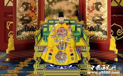 中国在位时间最长的皇帝是谁_中国在位时间最长的皇帝排名_中国历史网
