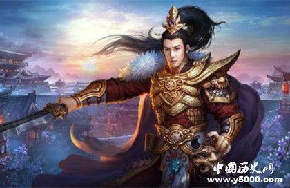 蘭陵王生平簡介_蘭陵王是哪個朝代的人_歷史上的蘭陵王_中國歷史網