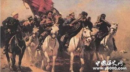 十年内战的起止时间_十年内战是哪十年_十年内战开始的标志是什么_中国历史网