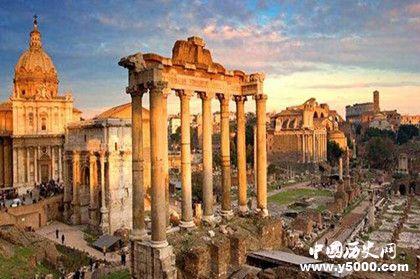古罗马帝国的历史_古罗马帝国的历史故事_古罗马帝国的历史人物_中国历史网
