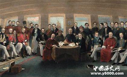 南京条约的内容_南京条约的签订时间_南京条约的主要内容和影响_中国历史网