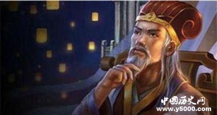 诸葛亮死前说庞德公救我的原因_庞德公是谁_历史上的庞德公