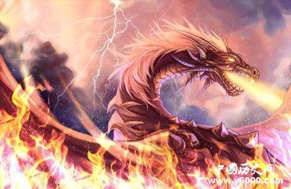 西方十大恶龙_西方十大恶龙是哪些_西方十大最强的龙_中国历史网