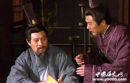 徐庶为什么不回刘备身边_徐庶为何不跟刘备_徐庶为何不帮刘备_中国历史网