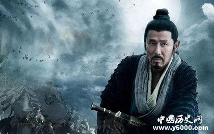 汉高祖刘邦写的大风歌_刘邦大风歌全文_刘邦的大风歌的意思_中国历史网