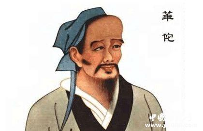 華佗治病小故事_華佗治病救人的故事_華佗治病的故事大全_中國歷史網