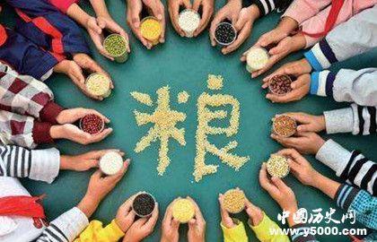 2019年世界糧食日主題_世界糧食日是幾月幾號_世界糧食日主要內容_中國歷史網