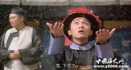 杨乃武与小白菜案的真实案情_杨乃武与小白菜历史真相_杨乃武小白菜故事原型