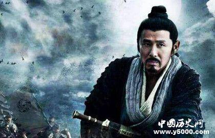 为什么评价刘邦最厉害_为什么刘邦是最厉害的皇帝_名人对刘邦的评价_中国历史网