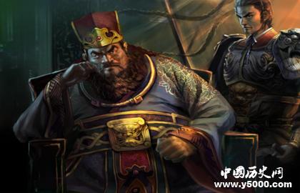薤露行譯文_薤露行是什么意思_薤露行到底是誰寫的_中國歷史網