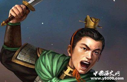司馬懿的幾個兒子分別是誰_歷史上司馬懿幾個孩子_司馬懿的兒子們_中國歷史網
