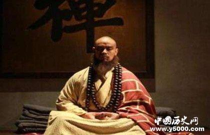 魯智深怎么死的_魯智深怎么坐化而死_魯智深最后悟到了什么_中國歷史網