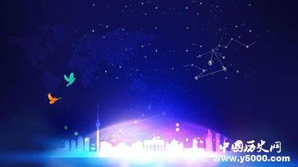 11月7日出生的人怎么样_11月7日出生的人的性格命运解析_中国历史网