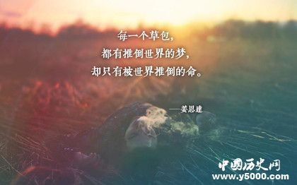 11月9日出生的人怎么样_11月9日出生的人性格命运解析_中国历史网