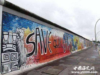 柏林墙倒塌30周年_柏林墙倒塌的意义_中国历史网
