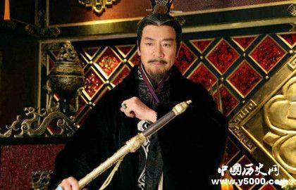 """刘询追加爷爷谥号""""戾""""的原因"""