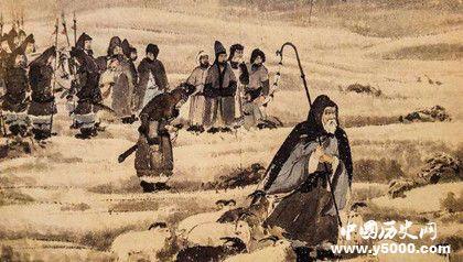 有气节的人物有哪些_盘点中国历史五大有气节的人物_中国历史网