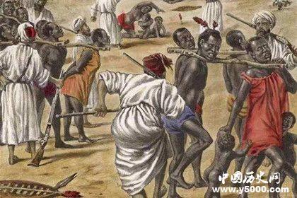 16世纪初期的黑奴贸易究竟有多惨