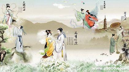 古代人怎么談戀愛_探秘古代人談戀愛的方式_中國歷史網