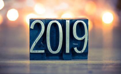 2019年是什么年_2019年全年资料介绍_中国历史网