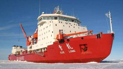 雪龙3号破冰船的简介_雪龙3号破冰船资料_中国历史网