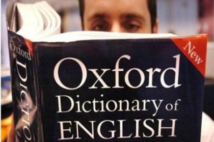 2019牛津词典年度词汇出炉_2019牛津词典年度词汇大全_中国历史网