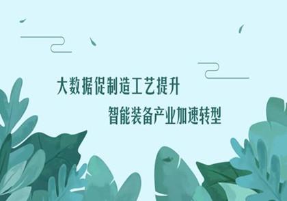 2019热门话题有哪些_2019六大热门话题内容简介_中国历史网