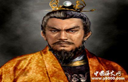 隋文帝《开皇律》的介绍