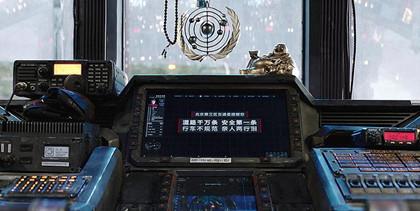 2019十大网络用语有哪些_2019十大网络用语盘点_中国历史网