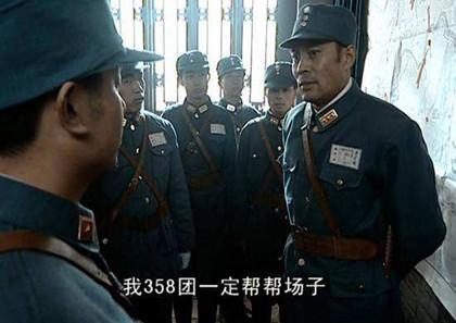 晋绥军358团怎么样_晋绥军358团的战斗力水平介绍_中国历史网