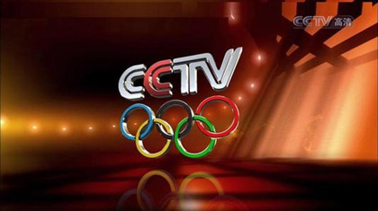 CCTV16奥运频道什么时候开播_2020年1月1日CCTV16奥运频道开播_中国历史网