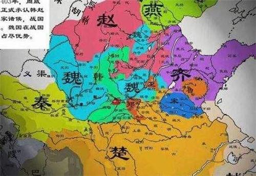战国七雄中资历却最老的诸侯国 竟然实力最弱