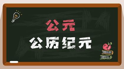 中国1582年发生了什么_公元1582年历史大事件_中国历史网