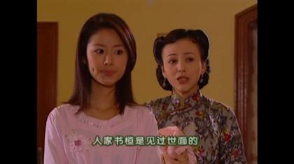 看完《情深深雨蒙蒙》后的感觉_《情深深雨蒙蒙》观后感_中国历史网
