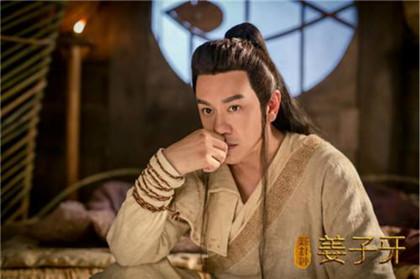 新封神姜子牙陈浩民_新封神姜子牙剧情影评_中国历史网