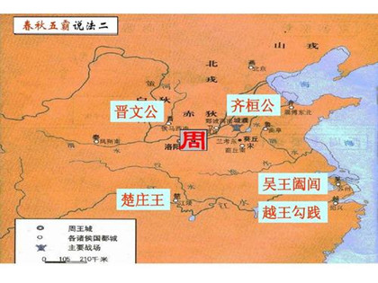 封邦建國制什么時候建立_封邦建國體制簡介_中國歷史網