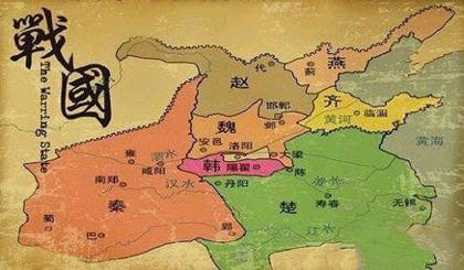 战国时期楚国历代国君列表