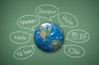盤點中國人最容易學的十大外語