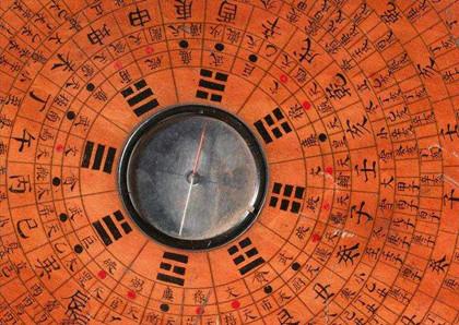易經預測2020年_易經預測2020年庚子年預言_中國歷史網