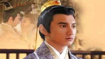 中國歷史上有多少個皇帝_中國歷史上歷代皇帝排名_中國歷史網