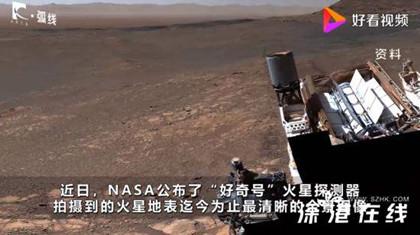 NASA發布18億像素火星全景圖