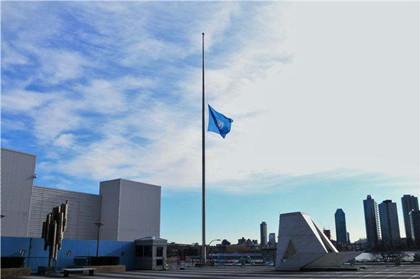联合国降半旗全部名单