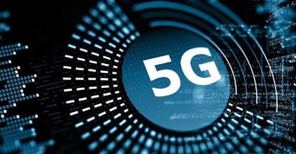 华为宣布6月支持5G消息商用